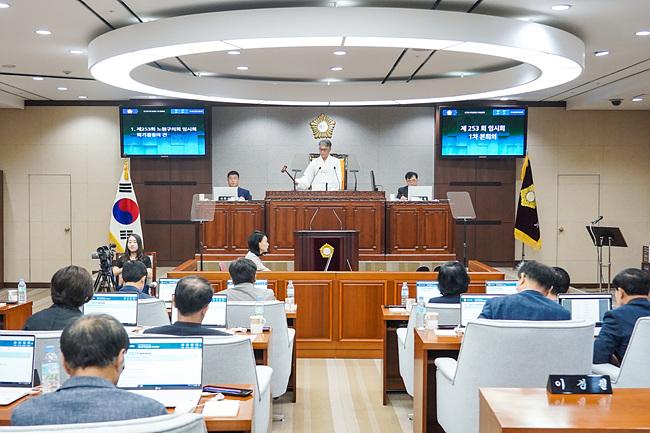 2019.08.29. 제253회 노원구의회 임시회 제1차 본회의-73.jpg