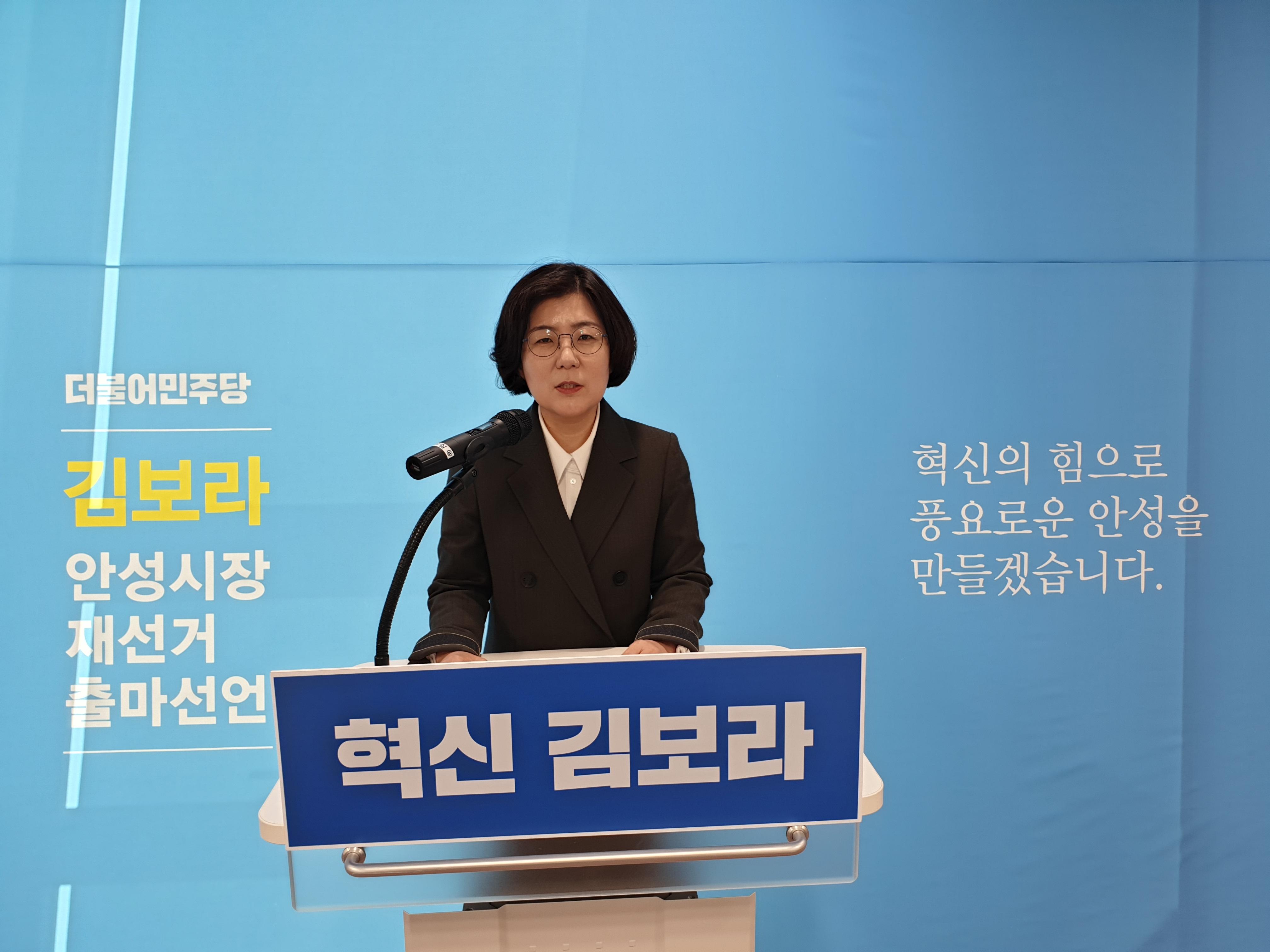 1 김보라 기자회견 단독.jpg