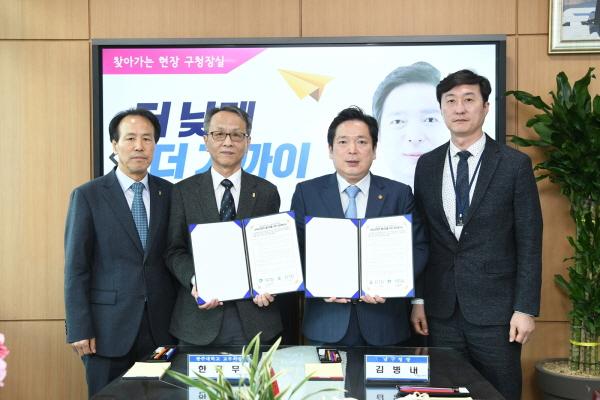600남북 교류협력 활성화를 위한 업무협약.JPG