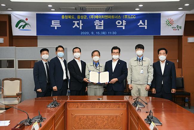 04-2-1 협약(가운데 왼쪽부터 조병옥 음성군수,  백성천 LCC대표이사, 이시종 도지사).jpg