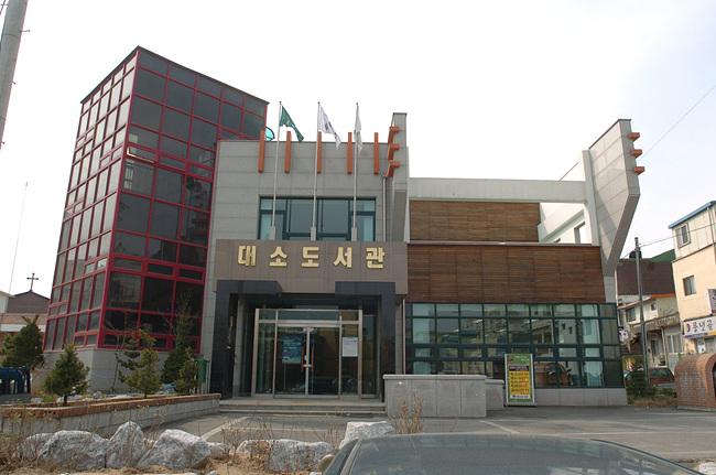 02-1 대소도서관.jpg